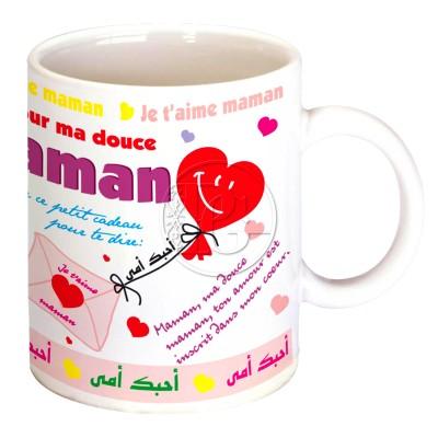 Mug Pour ma maman