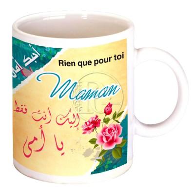 Mug Pour ma maman 2