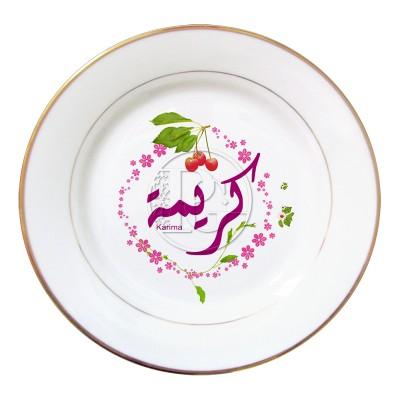 Assiette personnalisée - Femme - Cerise -