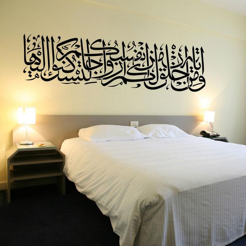 sticker signe du couple. Black Bedroom Furniture Sets. Home Design Ideas
