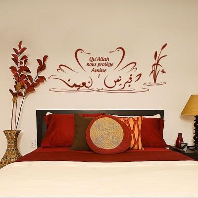 Chambre adulte islamdeco for Sticker chambre adulte
