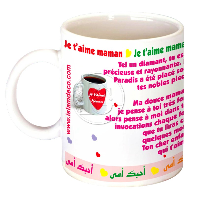 mug pour ma maman islamdeco. Black Bedroom Furniture Sets. Home Design Ideas