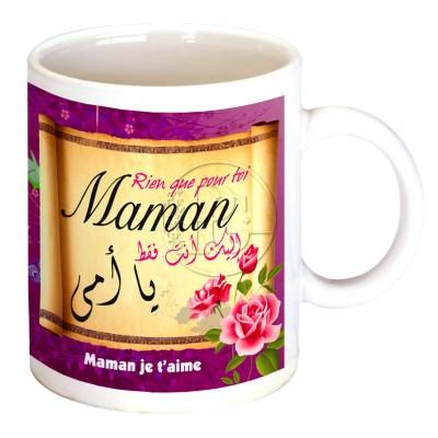 Mug pour ma maman - Ummi - 3