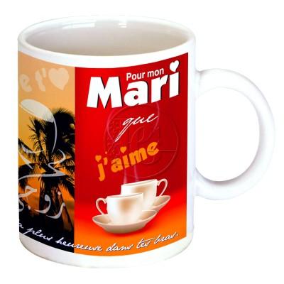 Mug Pour mon mari 2