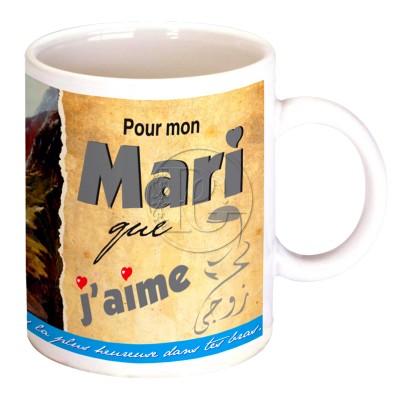 Mug pour mon mari 3