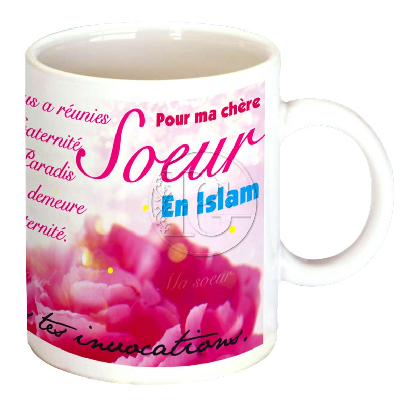 mug pour ma soeur en islam islamdeco. Black Bedroom Furniture Sets. Home Design Ideas