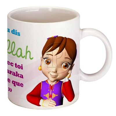 Mug Baraka du Bismillah