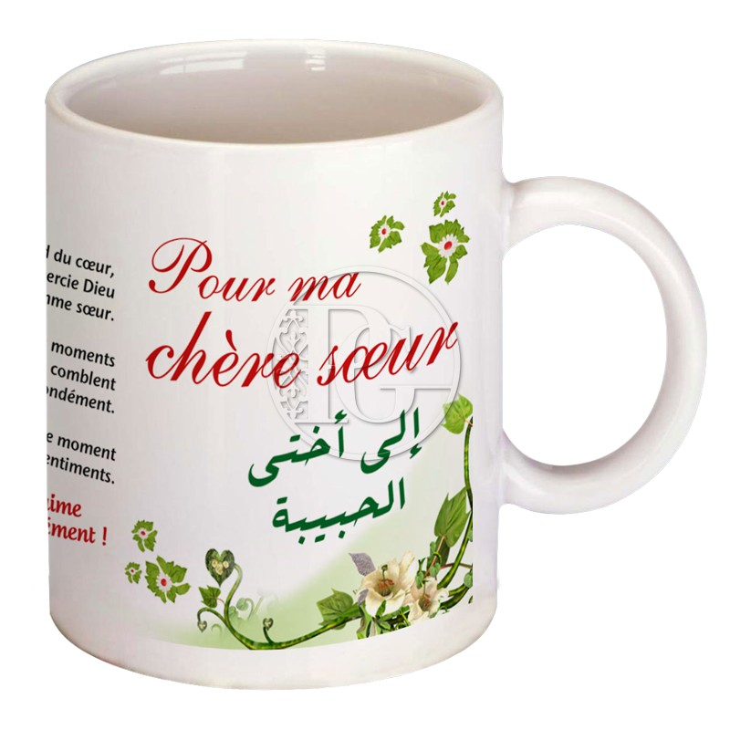 mug pour ma soeur islamdeco. Black Bedroom Furniture Sets. Home Design Ideas