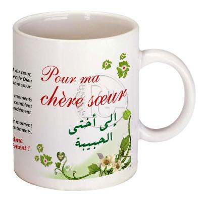 Mug Pour ma soeur