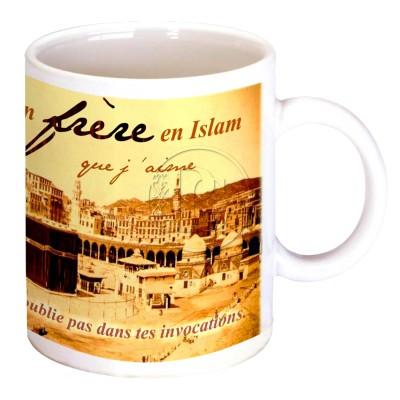 Mug Pour mon frère en Islam