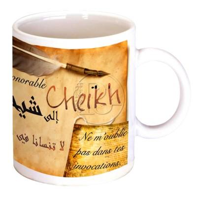 Mug Pour mon honorable Cheikh