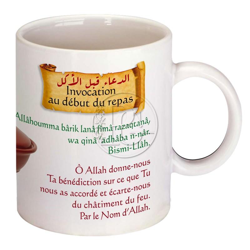 Mug L'invocation du jeûneur