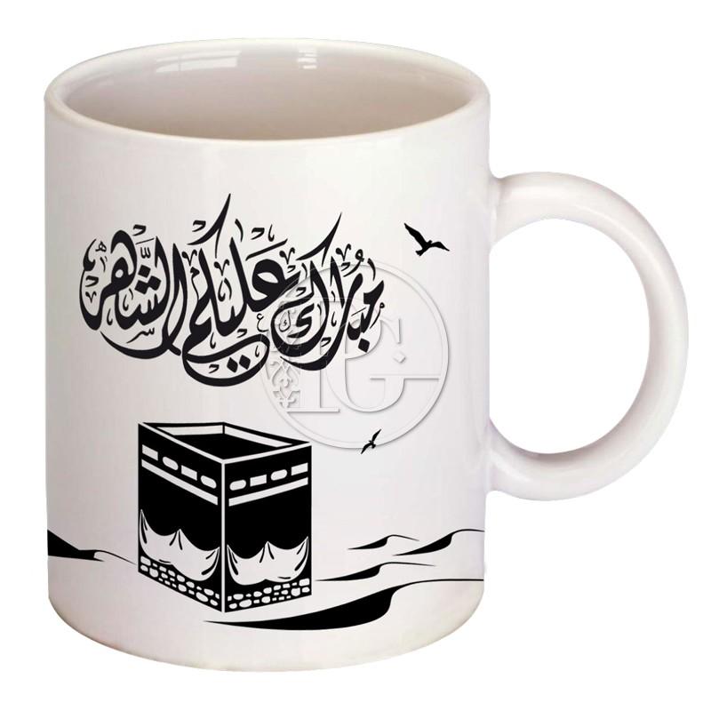 Mug Bon Ramadan