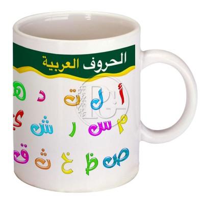 Mug Alphabet arabe