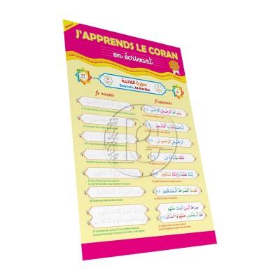 Poster J'apprends le Coran en écrivant (Al-Fâtiha)