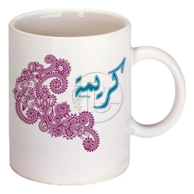 Mug Personnalisable Femme Arabesque - blanc