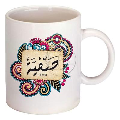 Mug Personnalisable Femme Signification du prénom - blanc