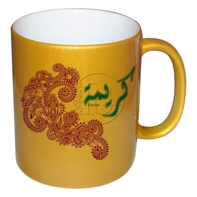 Mug Personnalisable Femme Arabesque - doré