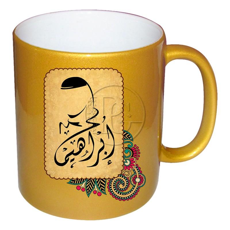 Mug Personnalisable Homme Signification du prénom - doré