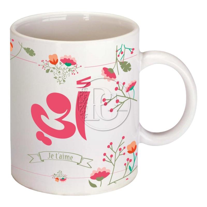 Mug Maman - Umi - 1