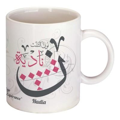 Mug Personnalisable Harf femme - 2