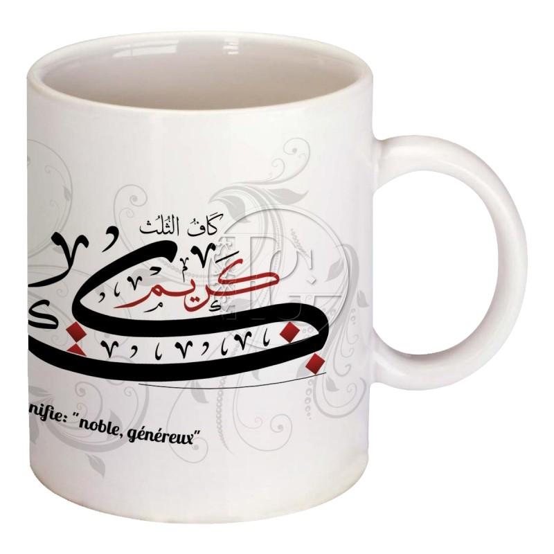 Mug Personnalisable Harf homme