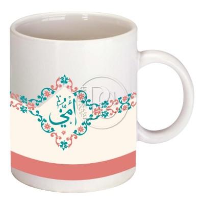 Mug Maman - Umi - 2