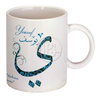 Mug Personnalisable lettre fleur