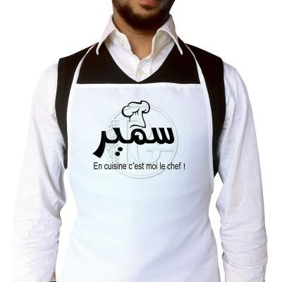 Tablier Homme - Personnalisé - Homme Chef cuisine -