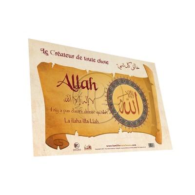 Allah - Le Créateur de toute chose -