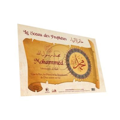 Mohamed - Le Sceau des Prophètes -