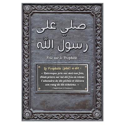 Autocollant Hadith Prière sur le Prophète 1