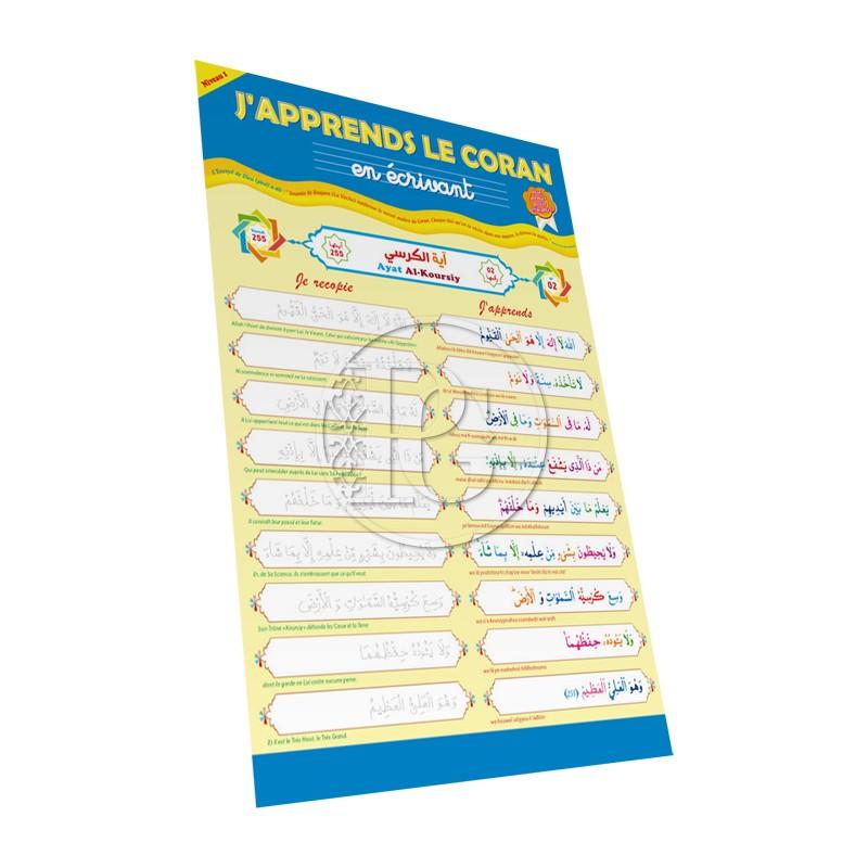 Poster J'apprends le Coran en écrivant (Ayat ul koursy)