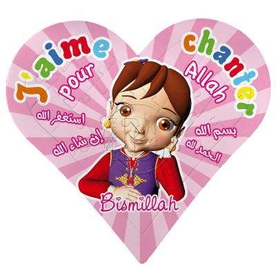 Puzzle cœur fille Bismillah