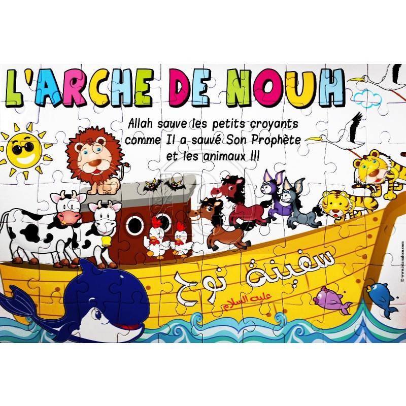 Puzzle enfant L'Arche de Nouh