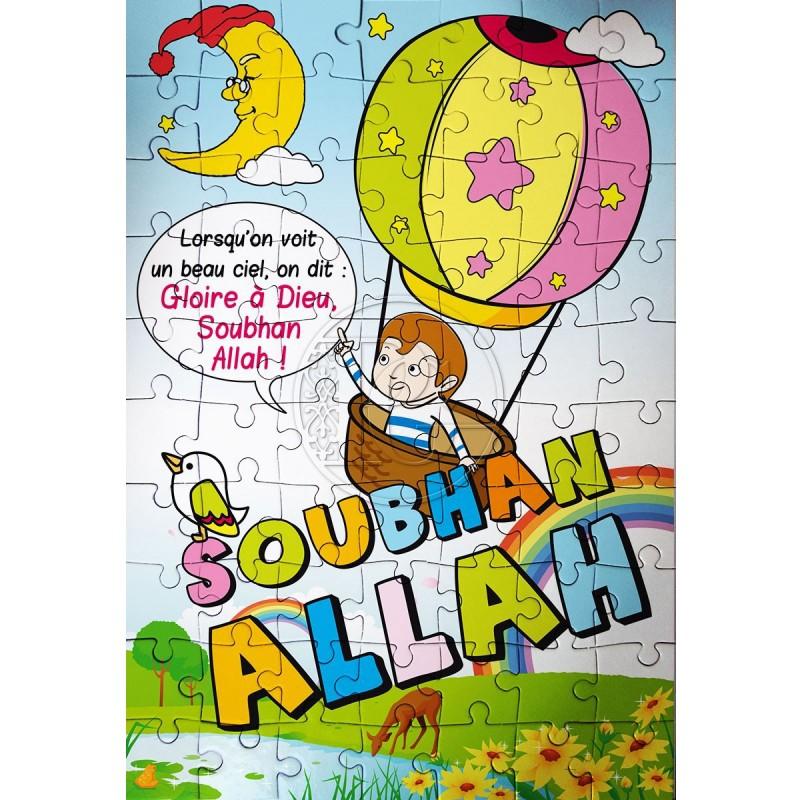 Puzzle enfant Soubhan Allah