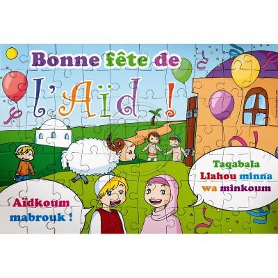 Puzzle enfant Aïd Al-adha