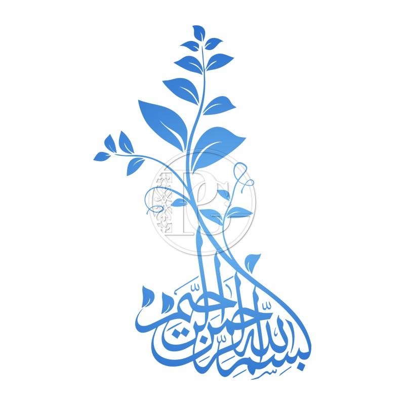 Plante Basmalah
