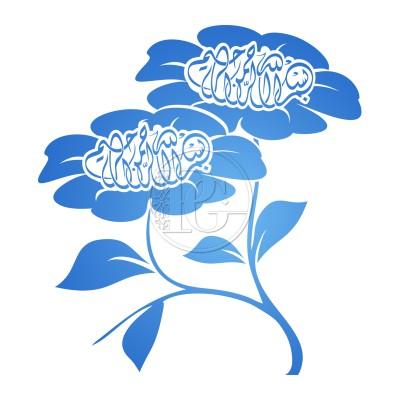 Sticker Fleurs Basmallah