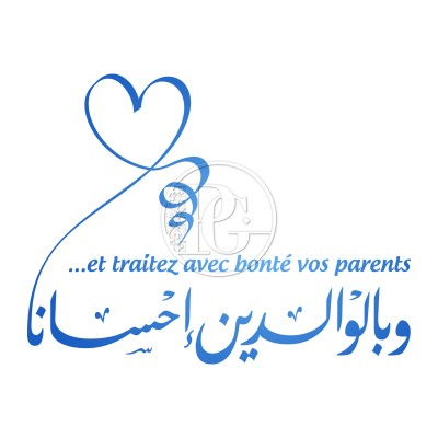 Sticker Bonté parents 2