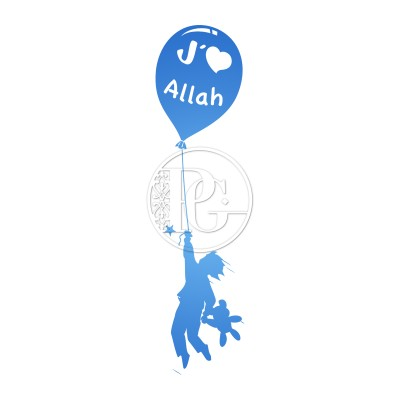 Sticker Ballon J'aime Allah