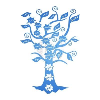 Sticker Arbre prophétique