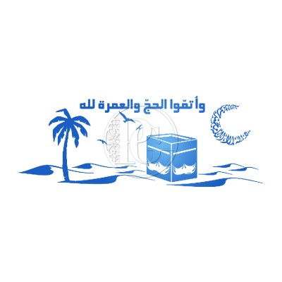 Sticker La Ka'ba
