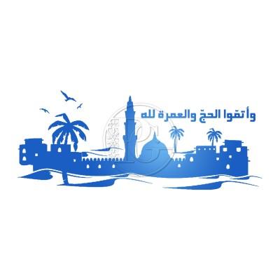 Sticker Mosquée du Prophète (pbsl)