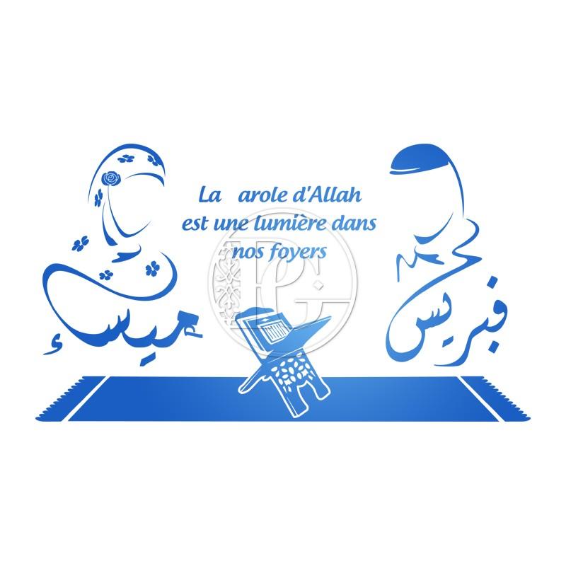 Couple et Coran sur tapis