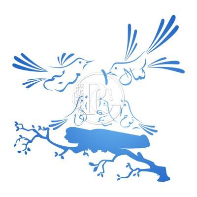 Sticker Famille d'oiseaux