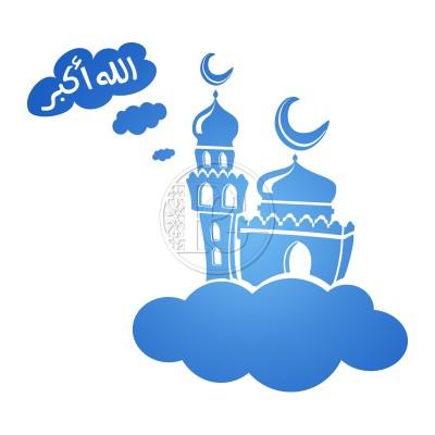 Sticker Mosquée sur nuage
