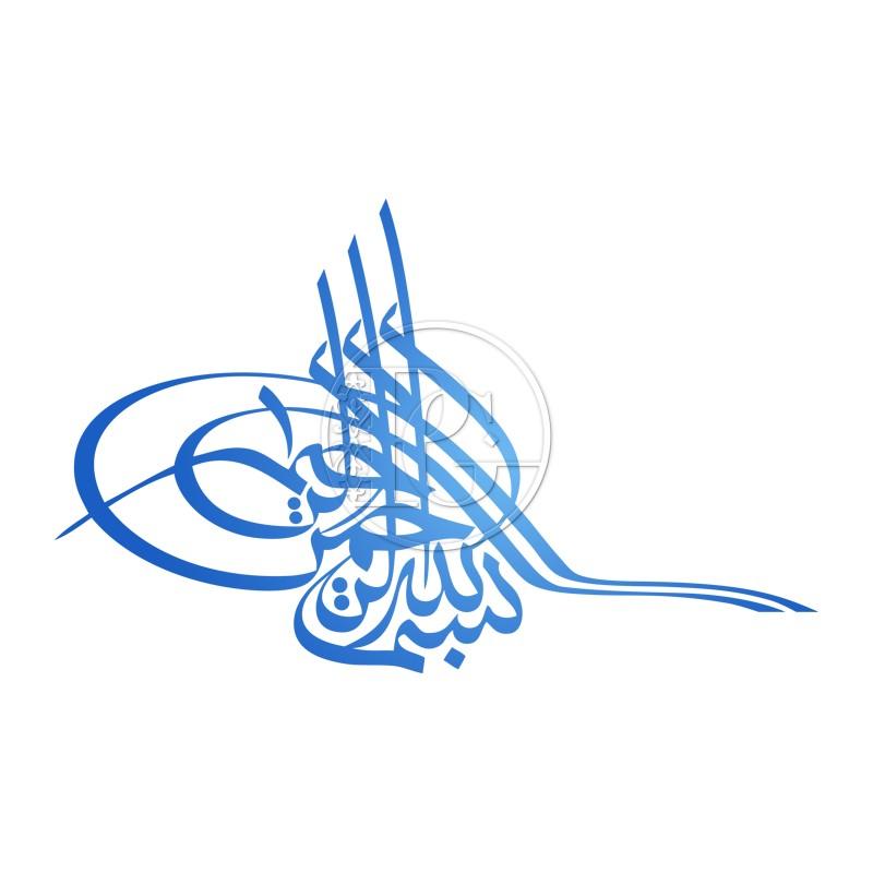 Sticker Basmalah Toughra