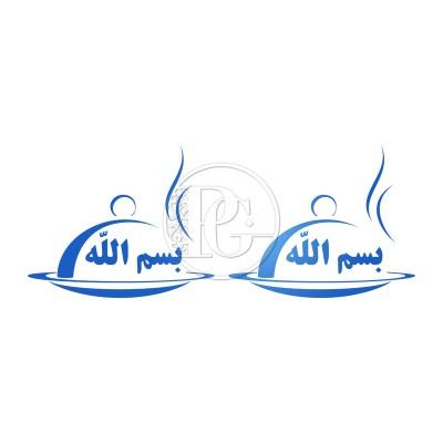 Sticker Bismillah et plat servi