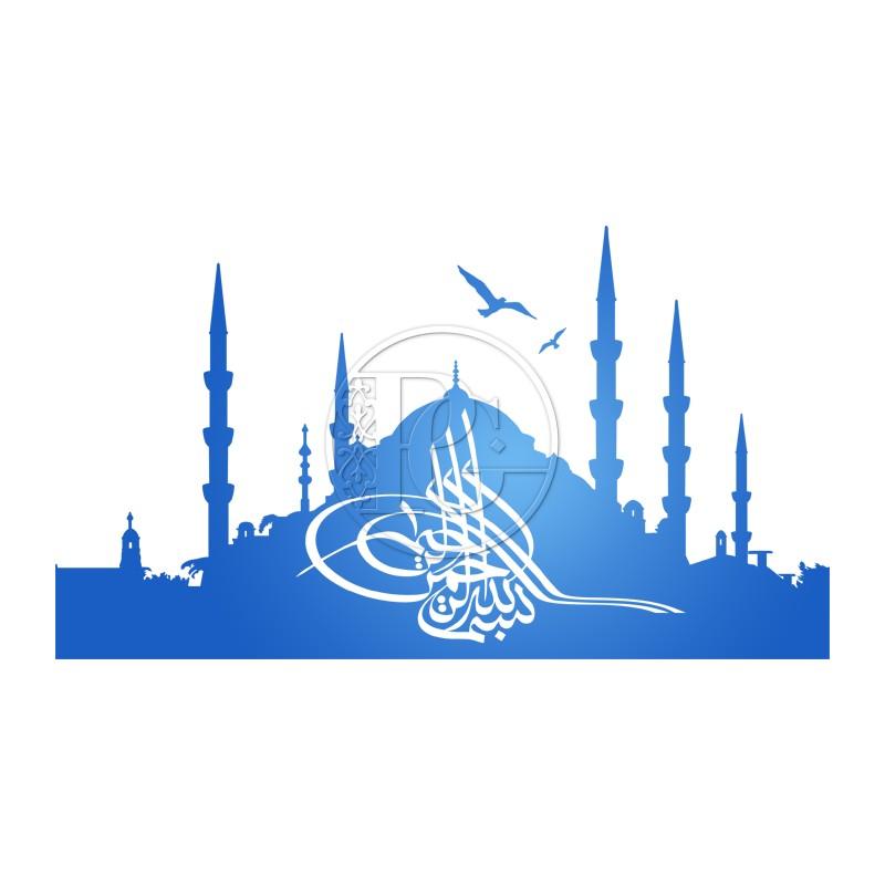 Sticker Mosquee bleue toughra